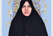 پیام دکتر پروین صالحی، نماینده منتخب مردم شریف شهرستان مبارکه در یازدهمین دوره مجلس شورای اسلامی