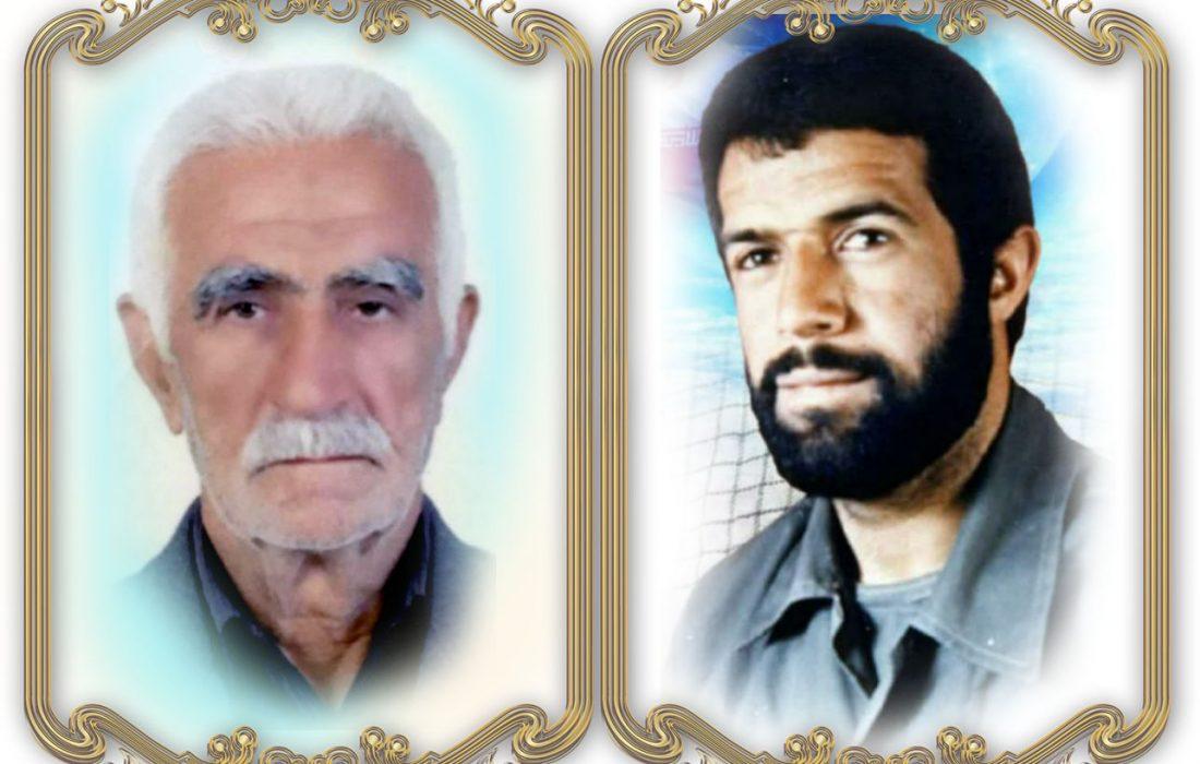 پیام تسلیت دکتر صالحی در پی رحلت پدر سردار شهید اکبر رفیعی