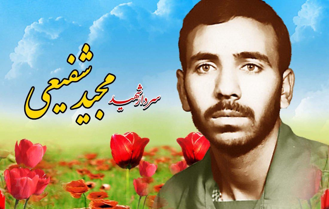 پیام تسلیت دکتر صالحی به مناسبت درگذشت مادر بزرگوار سردار شهید مجید شفیعی