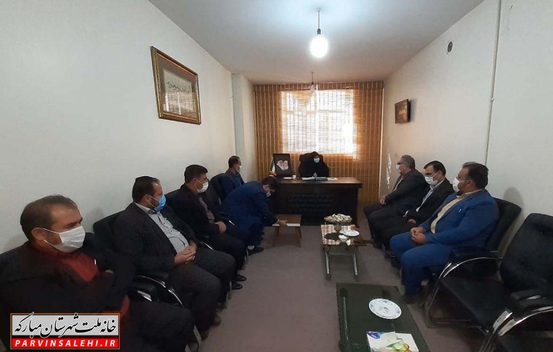 جلسه بررسی اجرای طرح جی نف در شهرستان مبارکه