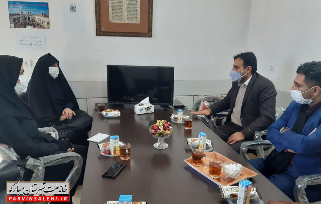 دیدار دکتر صالحی از اداره میراث فرهنگی، صنایع دستی و گردشگری شهرستان مبارکه