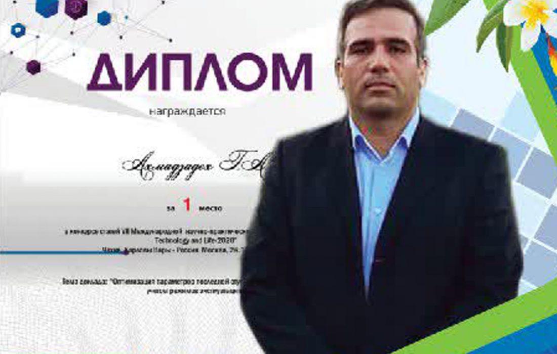 پیام تبریک نماینده مبارکه در مجلس شورای اسلامی به امیرعلی احمدزاده