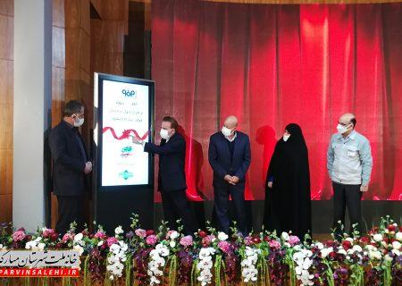آیین تکمیل طرحهای توسعه و پروژههای تحول دیجیتال فولاد مبارکه با حضور دکتر صالحی و رئیس دفتر رئیس جمهور