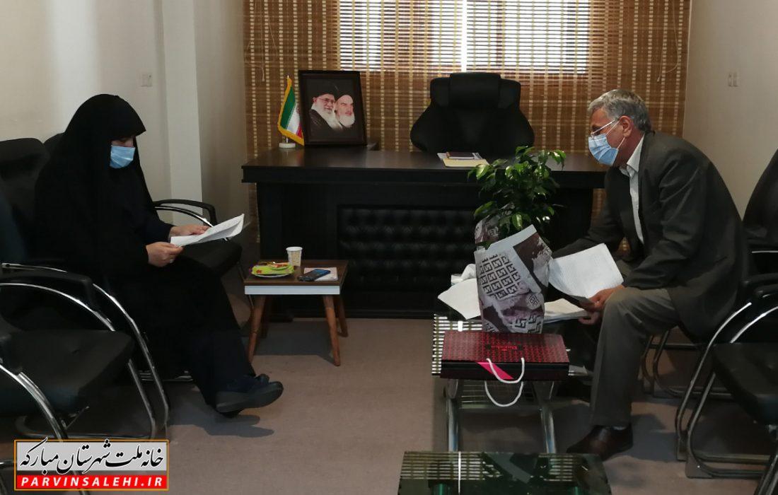 دیدارهای مردمی نماینده شهرستان مبارکه در مجلس شورای اسلامی