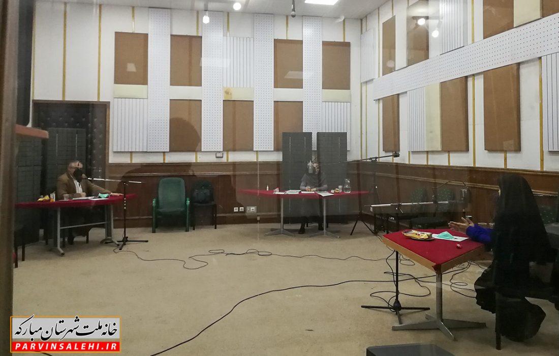 حضور نماینده مردم شهرستان مبارکه در رادیو اصفهان؛ بخش دوم کمیسیون بهداشت