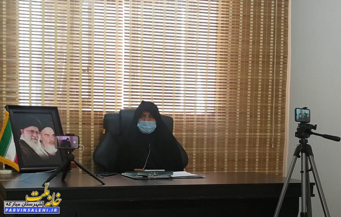 مصاحبه یکی از شبکههای اجتماعی زیباشهر و گرکن جنوبی با دکتر صالحی؛ قسمت دوم