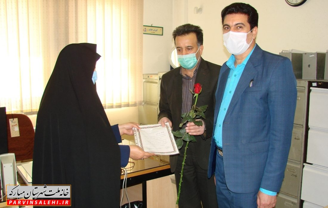 تقدیر دکتر صالحی از معلمان به مناسبت روز معلم