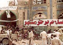 پیام دکتر صالحی به مناسبت سالروز آزادسازی خرمشهر