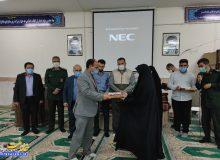 آیین تقدیر از گروه های برتر جهادی بسیج شهرستان مبارکه با حضور دکتر صالحی