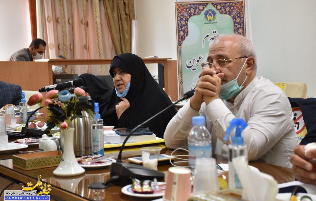 حضور دکتر صالحی در پانزدهمین جلسه مجمع نمایندگان استان اصفهان